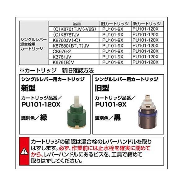 SANEI 【キッチン用混合栓】 シングル台付混合栓 K676V|jpowerclub|04