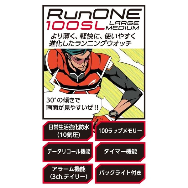 SOMA(ソーマ) ランニングウォッチ RunONE 100SL ランワン100SL NS09006 ブラック×ゴールド MEDIUM|jpowerclub|04