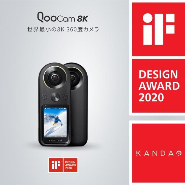 360度カメラ アクションカメラ KANDAO QooCam8K 8K360度カメラ iFデザインアワード2020 2.4インチタッチスクリーン20|jpstars