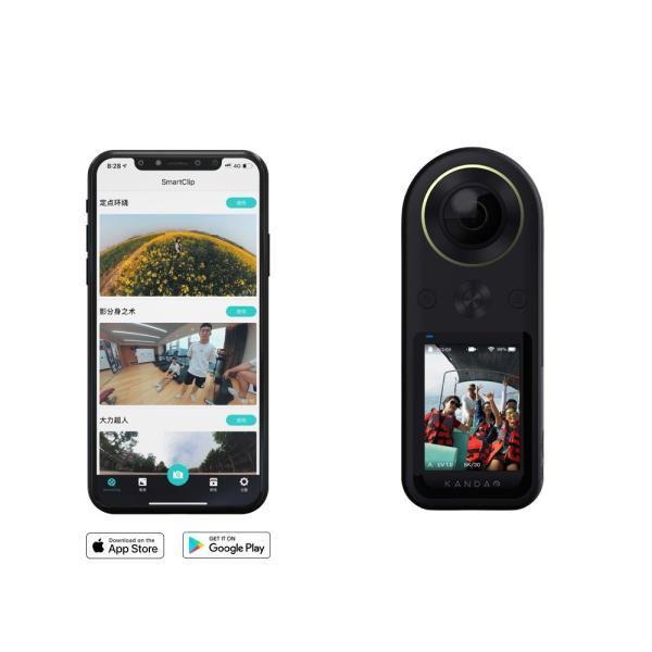 360度カメラ アクションカメラ KANDAO QooCam8K 8K360度カメラ iFデザインアワード2020 2.4インチタッチスクリーン20|jpstars|09
