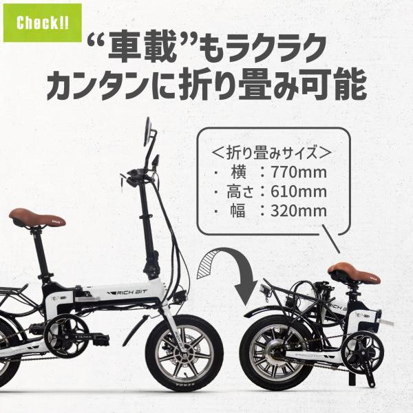 【Wキャンペーンさらにキャッシュレス・消費者還元5%!】次世代Smart eBike RICHBIT TOP619,1台3役を演ずる世界最軽量級電動バイク|jpstars|06