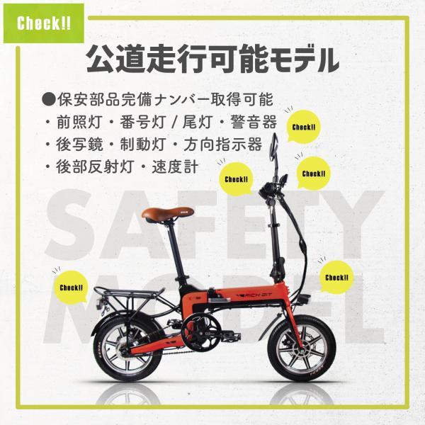 【Wキャンペーンさらにキャッシュレス・消費者還元5%!】次世代Smart eBike RICHBIT TOP619,1台3役を演ずる世界最軽量級電動バイク|jpstars|08