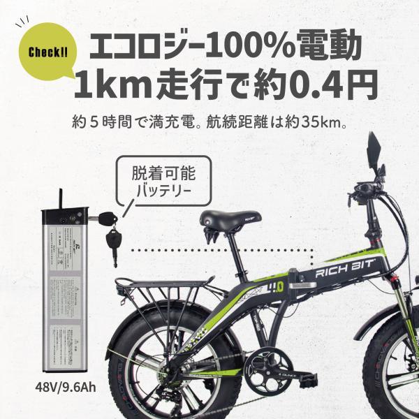 ★オレンジ色限定・期間限定★RICH BIT TOP016鮮やかなスポックタイヤ版 電動バイク「サンドバイク-PLUS」スマホ充電機能付き|jpstars|09