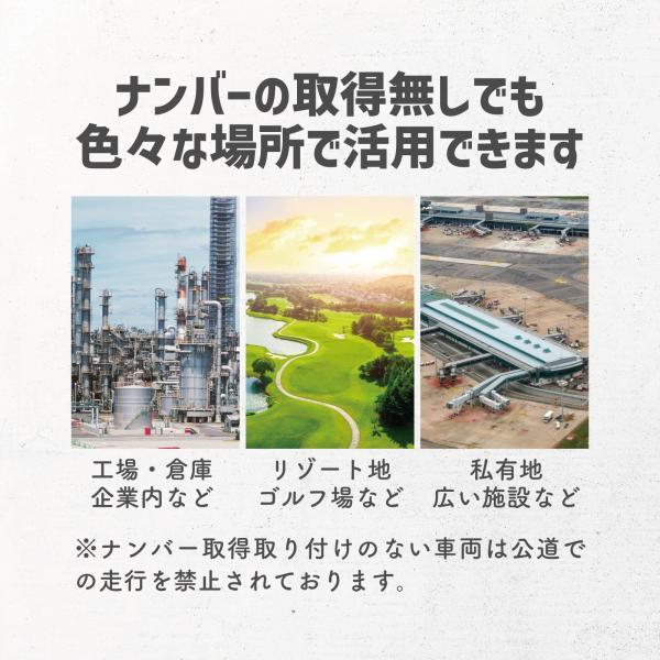 ★オレンジ色限定・期間限定★RICH BIT TOP016鮮やかなスポックタイヤ版 電動バイク「サンドバイク-PLUS」スマホ充電機能付き|jpstars|10