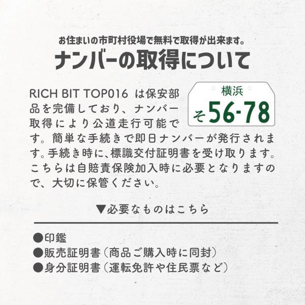 ★オレンジ色限定・期間限定★RICH BIT TOP016鮮やかなスポックタイヤ版 電動バイク「サンドバイク-PLUS」スマホ充電機能付き|jpstars|11