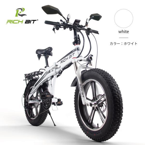 ★オレンジ色限定・期間限定★RICH BIT TOP016鮮やかなスポックタイヤ版 電動バイク「サンドバイク-PLUS」スマホ充電機能付き|jpstars|06