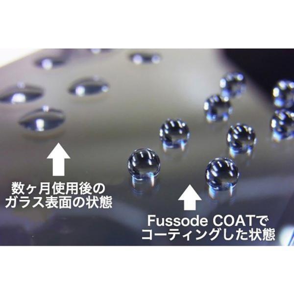 フッ素コーティング スマホ フッ素コーティング剤 Fusso Pro 4 ペンタイプ 4ml|jpt-teds|03