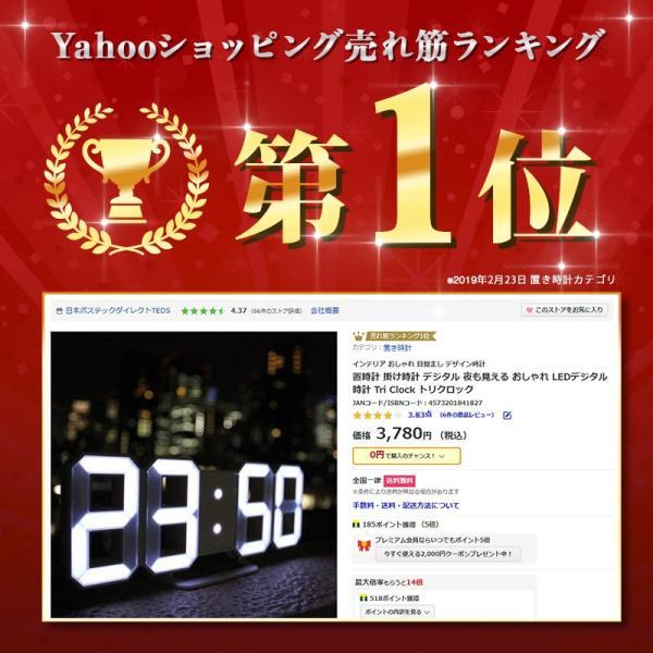 時計 壁掛け オシャレ 置時計 掛け時計 デジタル時計 おしゃれ Tri Clock jpt-teds 02