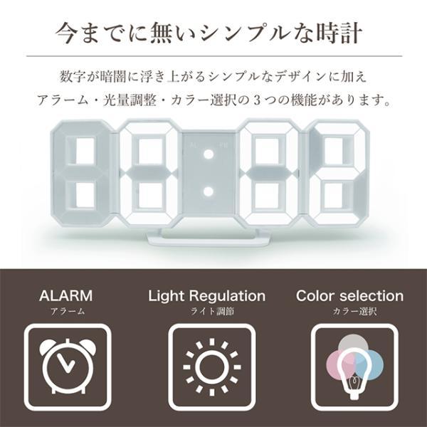 時計 壁掛け オシャレ 置時計 掛け時計 デジタル時計 おしゃれ Tri Clock jpt-teds 03