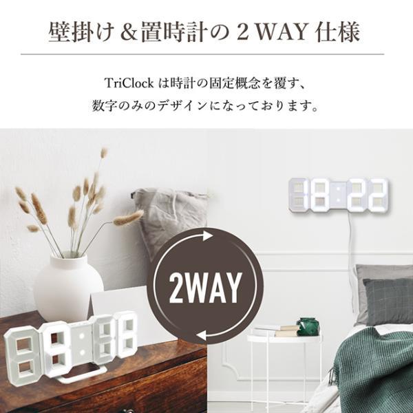 時計 壁掛け オシャレ 置時計 掛け時計 デジタル時計 おしゃれ Tri Clock jpt-teds 04