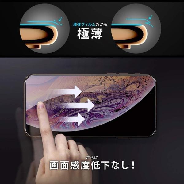 ガラスフィルム 液体ガラスフィルム 液体保護フィルム 10H リキッドハック 5ml jpt-teds 04