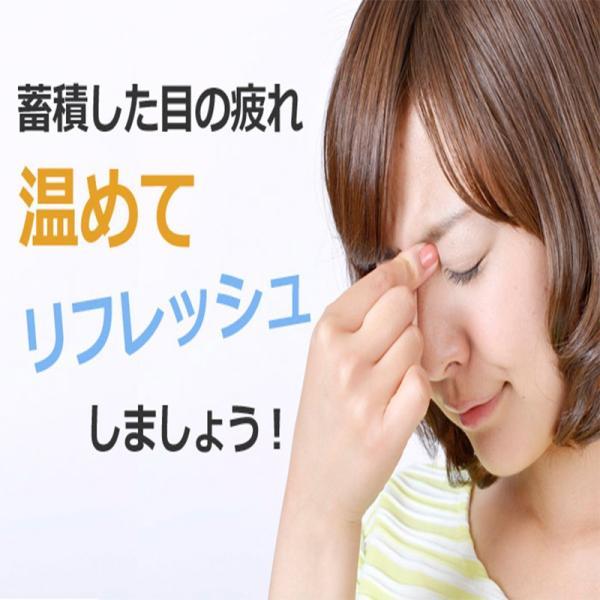 アイマスク ホット 電子レンジ 小豆 & 珈琲 蒸気のホッとアイマスク|jpt-teds|02