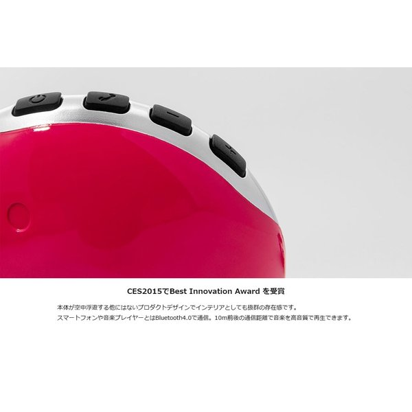 スピーカー Bluetooth ブルートゥース おしゃれ 高音質 iPhone 対応 Air Speaker 近未来的 SF セール|jpt-teds|03