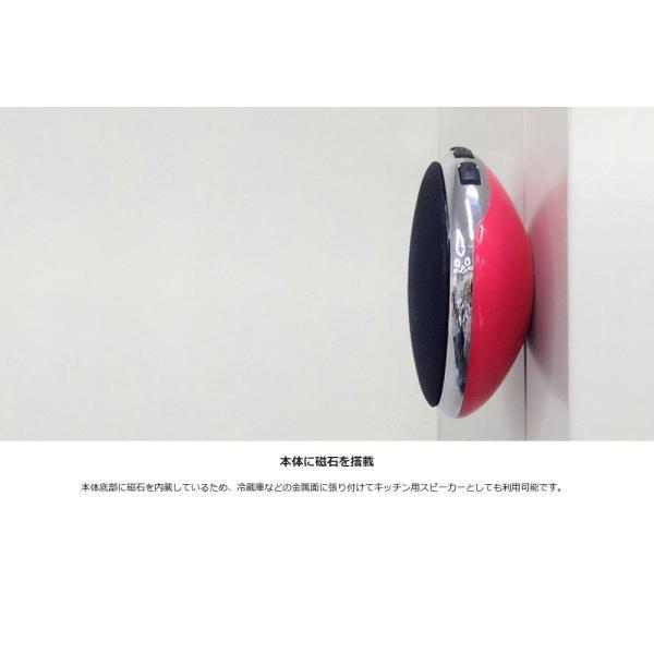 スピーカー Bluetooth ブルートゥース おしゃれ 高音質 iPhone 対応 Air Speaker 近未来的 SF セール|jpt-teds|04