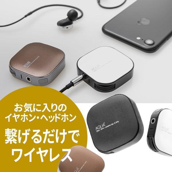 ワイヤレスアンプAQUA+ ハイレゾ音質 32ビット スマホ 音楽|jpt-teds