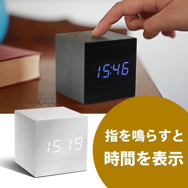 目覚まし時計 おしゃれ 北欧 置時計 デジタル CUBE click clock jpt-teds