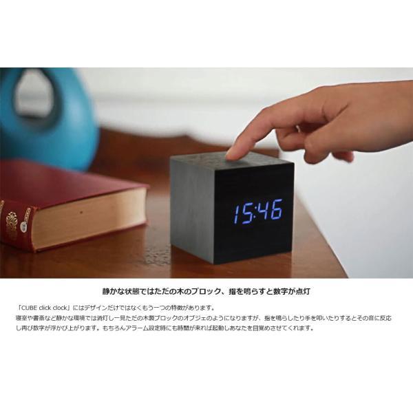 目覚まし時計 おしゃれ 北欧 置時計 デジタル CUBE click clock jpt-teds 04