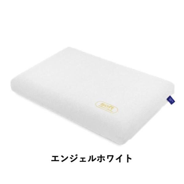 枕カバー The Cubes ザ キューブス 専用 まくらカバー 無重力枕 洗い替え|jpt-teds|03