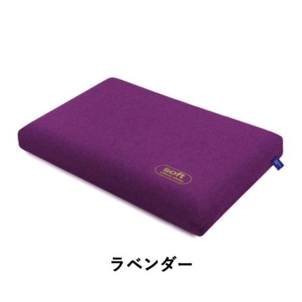 枕カバー The Cubes ザ キューブス 専用 まくらカバー 無重力枕 洗い替え|jpt-teds|04