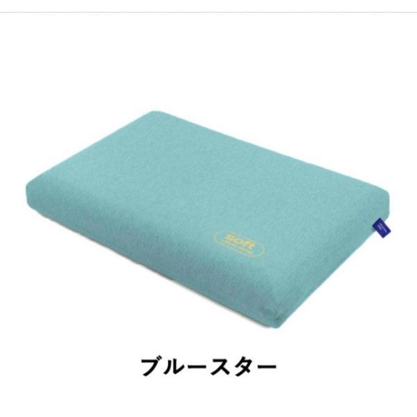 枕カバー The Cubes ザ キューブス 専用 まくらカバー 無重力枕 洗い替え|jpt-teds|05