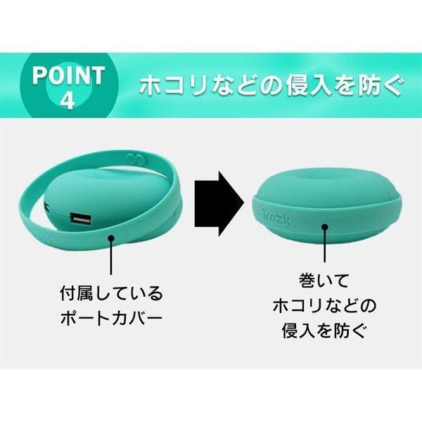 電源タップ おしゃれ インテリア ドーナツ型 Type-C jpt-teds 06