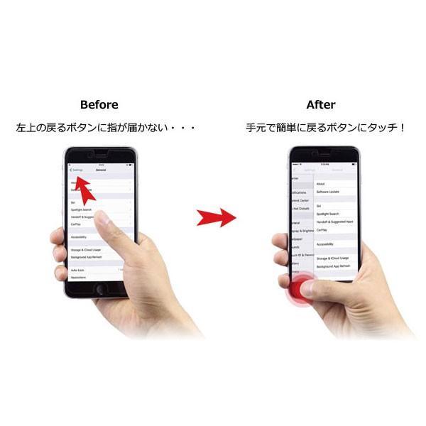 iPhone 保護フィルム ガラスフィルム iPhone8 など他機種取り揃え ヘイローバック|jpt-teds|03