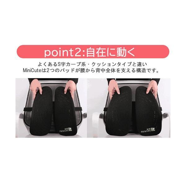 半額 姿勢矯正サポート  MiniCute 椅子 腰痛対策 車 クッション ランバーサポート 車 セール|jpt-teds|04