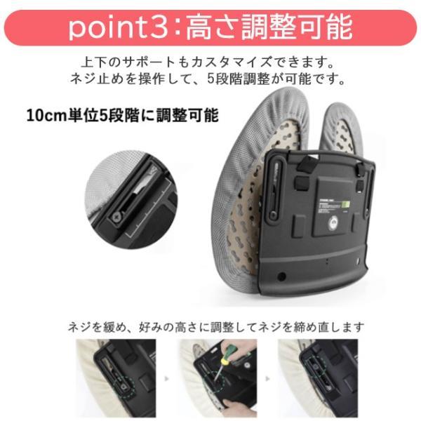 半額 姿勢矯正サポート  MiniCute 椅子 腰痛対策 車 クッション ランバーサポート 車 セール|jpt-teds|05