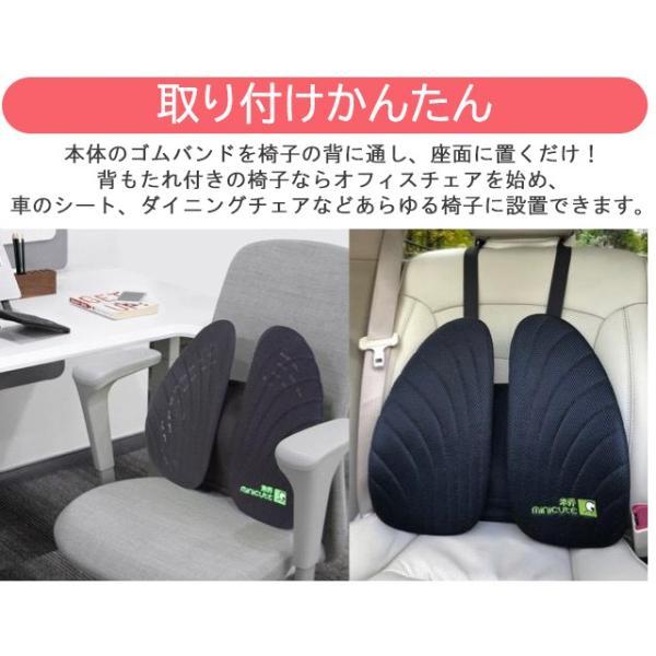 半額 姿勢矯正サポート  MiniCute 椅子 腰痛対策 車 クッション ランバーサポート 車 セール|jpt-teds|07