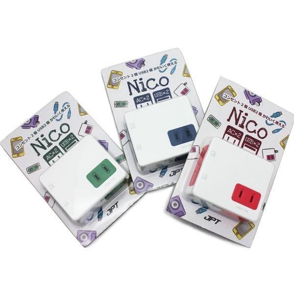 電源タップ USB2個口 コンセント2個口 Nico ニコ おしゃれ|jpt-teds|06