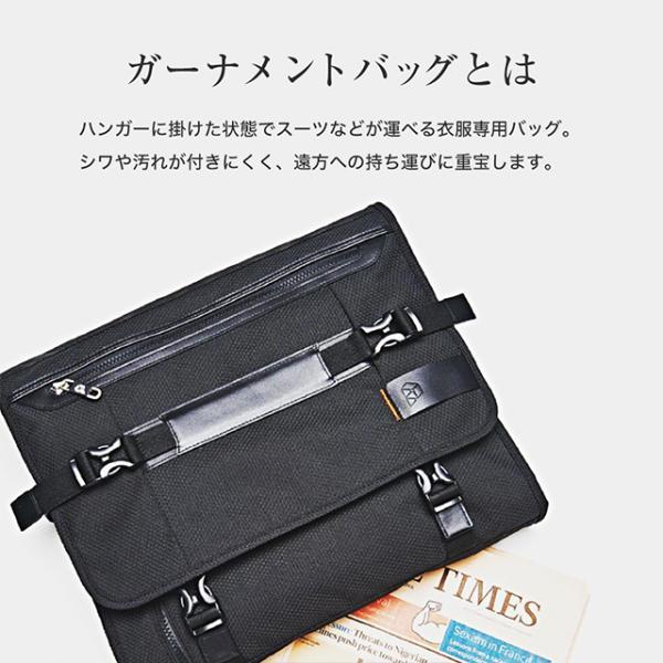 ガーメントバッグ メンズ スーツ 収納 ケース PLIQO プリコ 2way ショルダーバッグ|jpt-teds|03