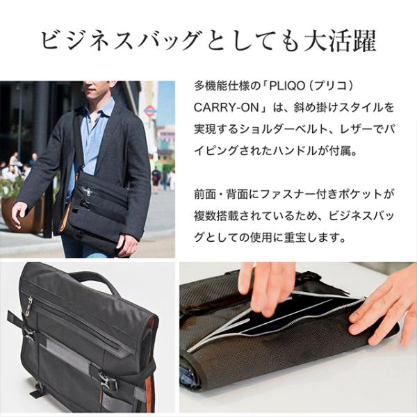 ガーメントバッグ メンズ スーツ 収納 ケース PLIQO プリコ 2way ショルダーバッグ|jpt-teds|06
