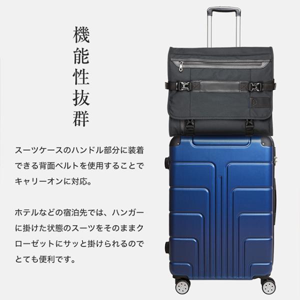 ガーメントバッグ メンズ スーツ 収納 ケース PLIQO プリコ 2way ショルダーバッグ|jpt-teds|07