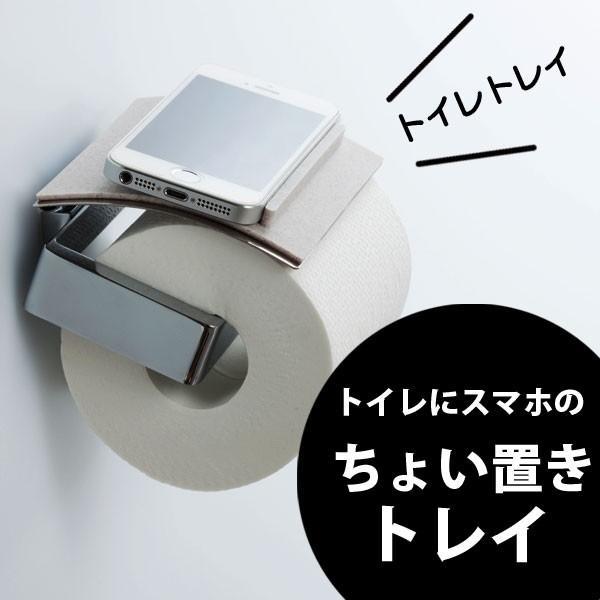 トイレにスマホ置き場 消臭素材配合シリコン製 トイレトレイ|jpt-teds