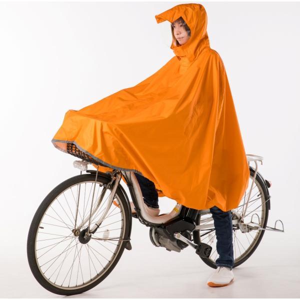 【雨の日に、カゴまで覆える便利な自転車用レインポンチョ!】 ちゃりポン コヤナギ koyanagi 雨具/カッパ/ポンチョ|jpu-shop