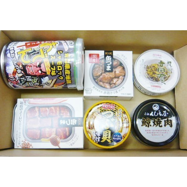 ばあちゃんが待っとる田舎に贈る  青森生姜味噌おでん 九州高菜 缶つまさつま赤鶏炭火焼 厚切りベーコン つぶ貝 鯨焼肉