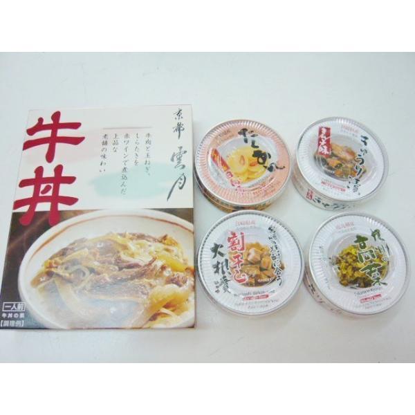 京都老舗料亭雲月 牛丼 京都の人気のお土産品 とマツコさんも知らない漬物缶詰4種のうち1個 九州の人気のお土産品