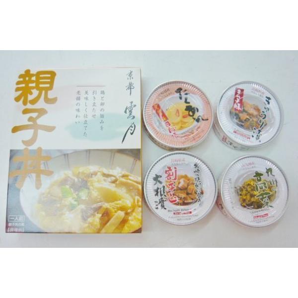 京都老舗料亭雲月 親子丼 京都の人気のお土産品 とマツコさんも知らない漬物缶詰4種のうち1個 九州の人気のお土産品