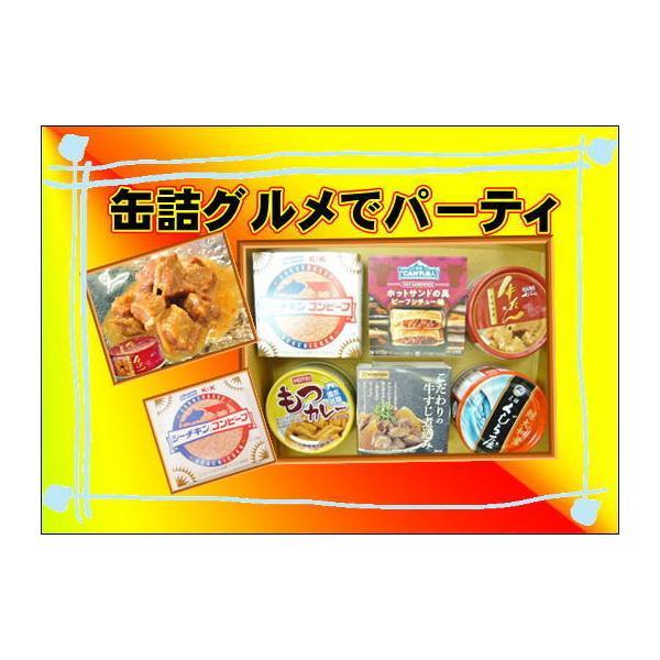 仙台利休牛タン辛味噌煮 シーチキンコンビーフ レアチーズケーキ缶がおまけ  ホットサンドの具3種類の内1個選択 鯨大和煮 こだわり牛しぐれ煮 モツカレー