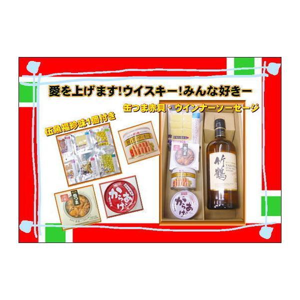 竹鶴ピュアモルト 700mlみんなウイスキー大すきー 頑張れセット 缶つま 赤貝 ウインナーソーセージ からあげ缶 伍魚福1個おまけ