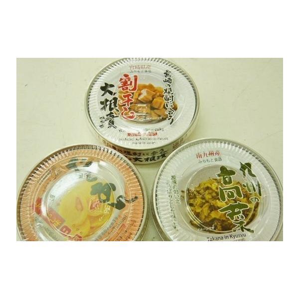 #コロナ対策品保存食 日本初 漬物の缶詰 三種類 2セット(合計6個)