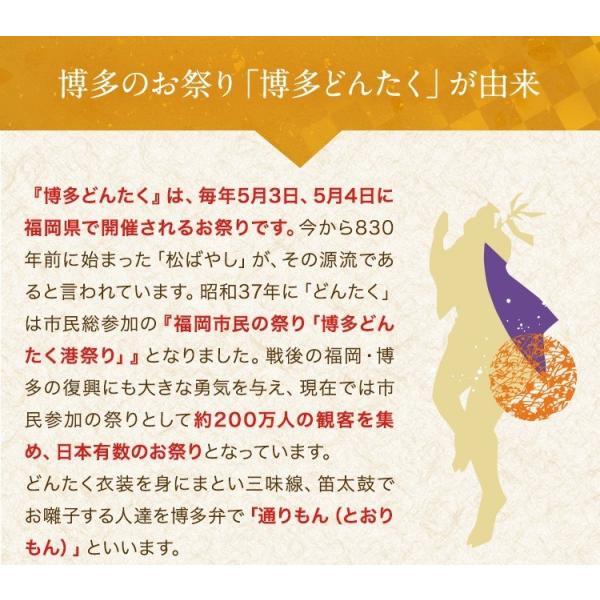 九州 ギフト 2018 博多 通りもん 8個入 明月堂 とおりもん 福岡 お土産 まんじゅう 常温|jrk-shoji|04