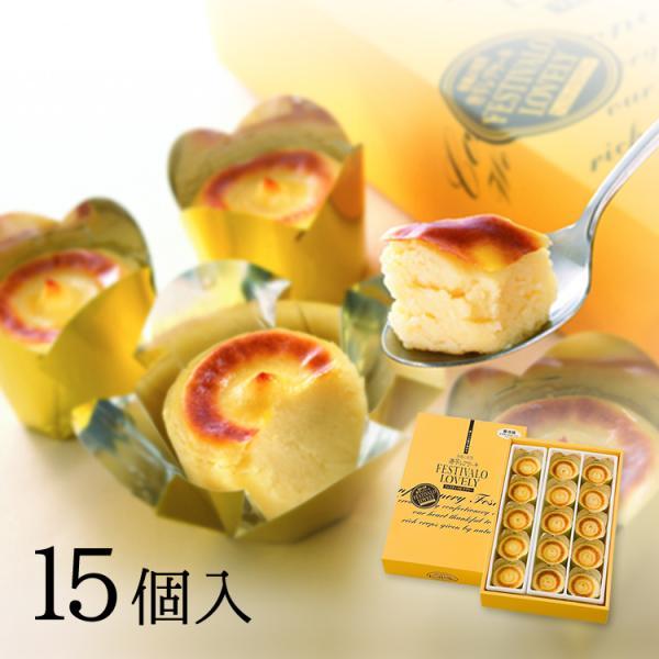 九州 お土産 唐芋レアケーキ フェスティバロ ラブリー 15個入  冷凍|jrk-shoji