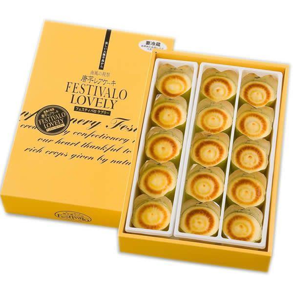 九州 お土産 唐芋レアケーキ フェスティバロ ラブリー 15個入  冷凍|jrk-shoji|02