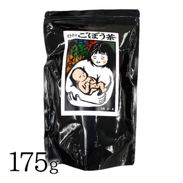 九州 ギフト 2021 せき亭のごぼう茶 175g 贈り物 お土産 郷土料理 お取り寄せ プレゼント プチギフト 常温