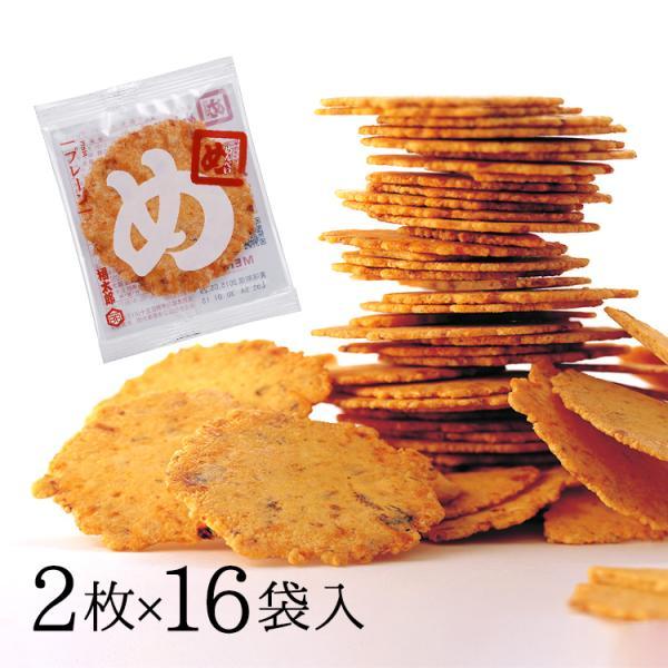 九州 ギフト 2021 辛子めんたい風味 めんべい プレーン 2枚×16袋 福太郎 めんべえ 福岡 お土産 常温