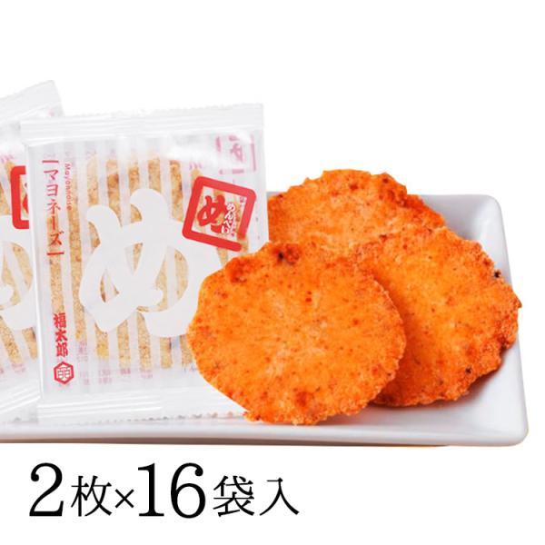 九州 ギフト 2021 辛子めんたい風味 めんべい マヨネーズ味 2枚×16袋 福太郎 めんべえ 福岡 お土産 常温