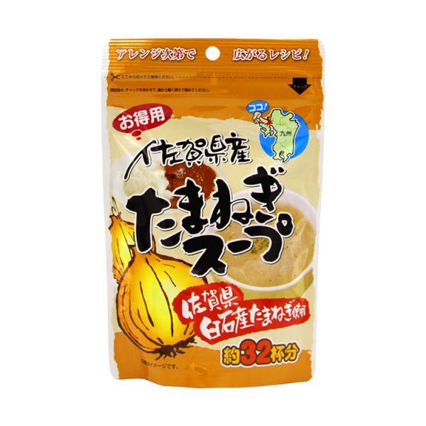 九州 ギフト 2021 東津商店 佐賀県産たまねぎスープ 200g 九州 佐賀 玉ねぎ 調味料 お土産 お取り寄せ 常温