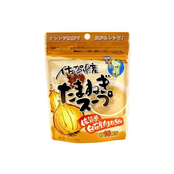 九州 ギフト 2021 東津商店 佐賀県産たまねぎスープ 100g 九州 佐賀 玉ねぎ 調味料 お土産 お取り寄せ 常温
