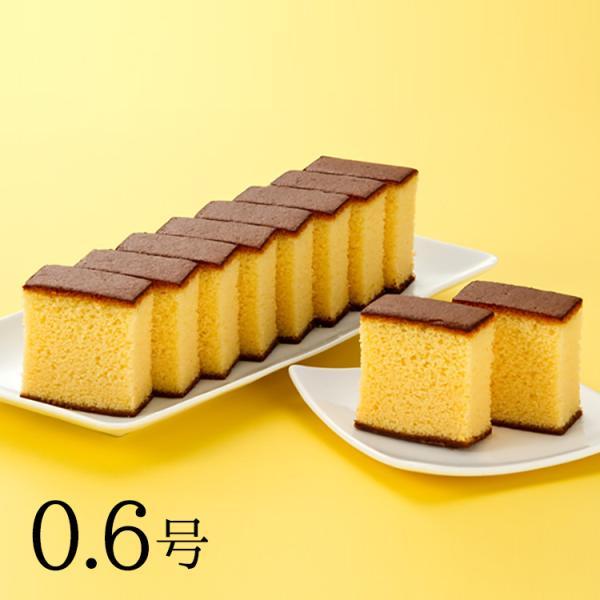 お中元 ギフト 2018 長崎心泉堂  幸せの黄色いカステラ 0.6号  常温|jrk-shoji